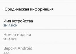 Screenshot_2014-12-05-16-19-56