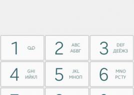 Screenshot_2014-12-05-16-21-20