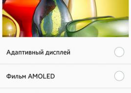 Screenshot_2014-12-05-16-21-59