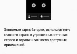 Screenshot_2014-12-05-16-22-26