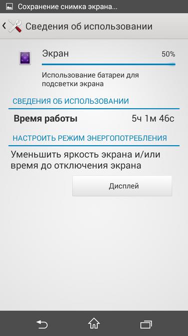 Обзор маленького флагмана Sony Xperia Z3 Compact