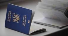 Со следующего года украинцы будут сдавать отпечатки пальцев на шенгенскую визу