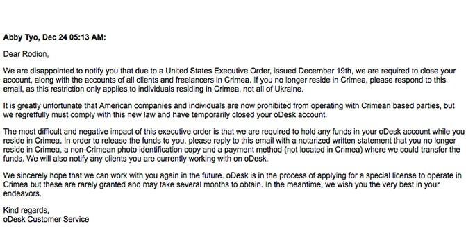 Фриланс-биржа oDesk закрыла учетные записи пользователей в Крыму и заморозила деньги на них
