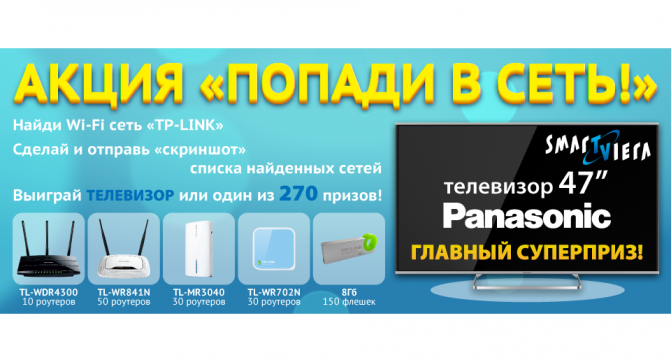 get_to_net_banner_for_site1