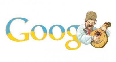 Самые популярные поисковые запросы Google в Украине за 2014 год