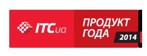 product2014-300x115-transparent (1)