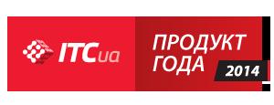 product2014-300x115-transparent