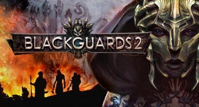 Blackguards 2: работа над ошибками