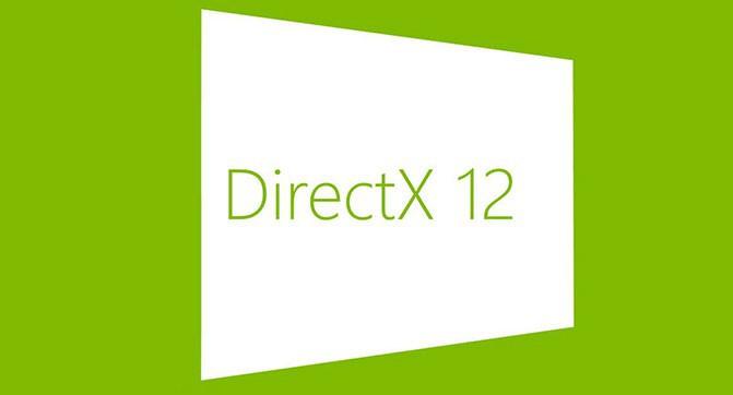 API DirectX12 совместим с большим количеством существующего оборудования