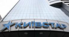 «Киевстар» готов потратить на 3G не более $600 млн, деньги выделит материнский Vimpelcom