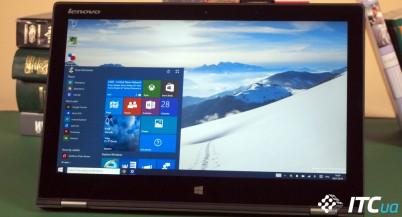 Разбираемся в новой версии Windows 10 Technical Preview