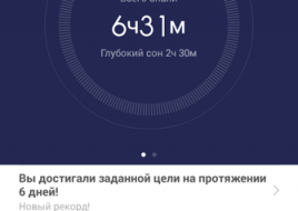 Screenshot_2014-12-21-21-56-36