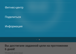 Screenshot_2014-12-21-21-57-21