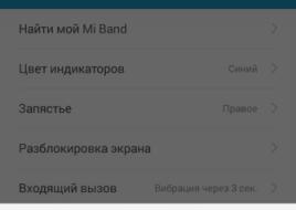Screenshot_2014-12-21-22-01-25