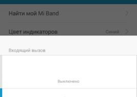 Screenshot_2014-12-21-22-01-36