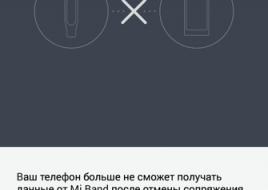 Screenshot_2014-12-21-22-01-48