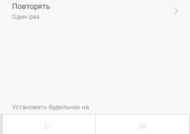 Screenshot_2014-12-21-22-14-40