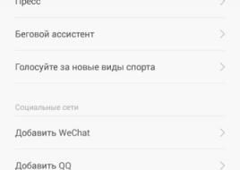 Screenshot_2014-12-21-22-14-58