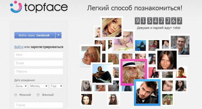 Topface hack