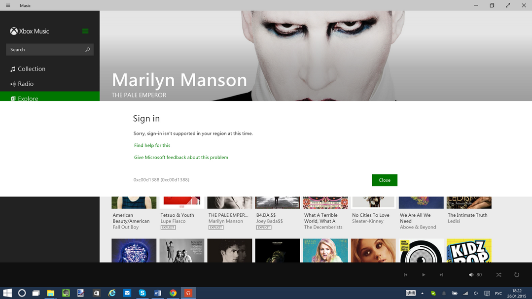 XboxMusicFail