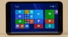 Обзор 8-дюймового планшета MYTAB Garda на платформе Windows 8.1 with Bing
