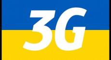 Тендер на 3G-связь оказался под угрозой срыва