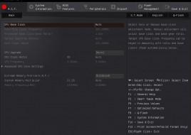 GIGABYTE_GA_X99-GAMING_5_CPU-Z_UEFI1