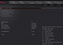 GIGABYTE_GA_X99-GAMING_5_CPU-Z_UEFI6
