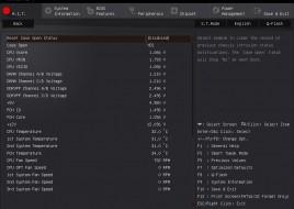 GIGABYTE_GA_X99-GAMING_5_CPU-Z_UEFI8