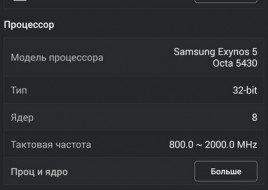 S50208-223608