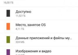 Screenshot_2014-01-01-00-10-33