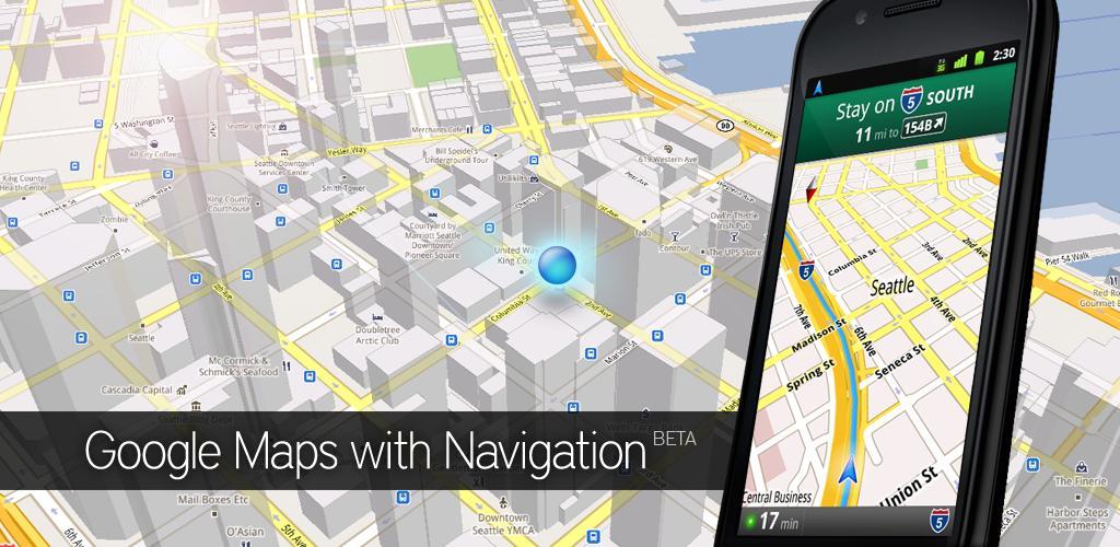скачать гугл карту бесплатно на андроид - фото 4