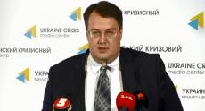 Депутат Геращенко просит СНБО ограничить долю россиян в украинских мобильных операторах до 25%
