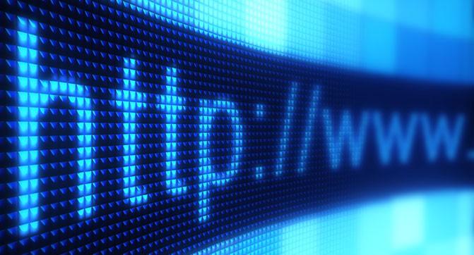 Одобрена спецификация протокола HTTP/2