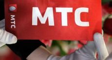Ставка «МТС-Украина» на 3G-конкурсе оказалась самой крупной