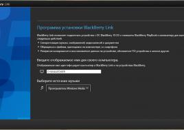 2015-03-18 10-38-16 BlackBerry Link