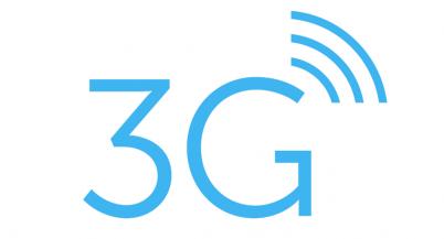 Скорость 3G в офисе «Киевстар» достигает 32 Мбит/с
