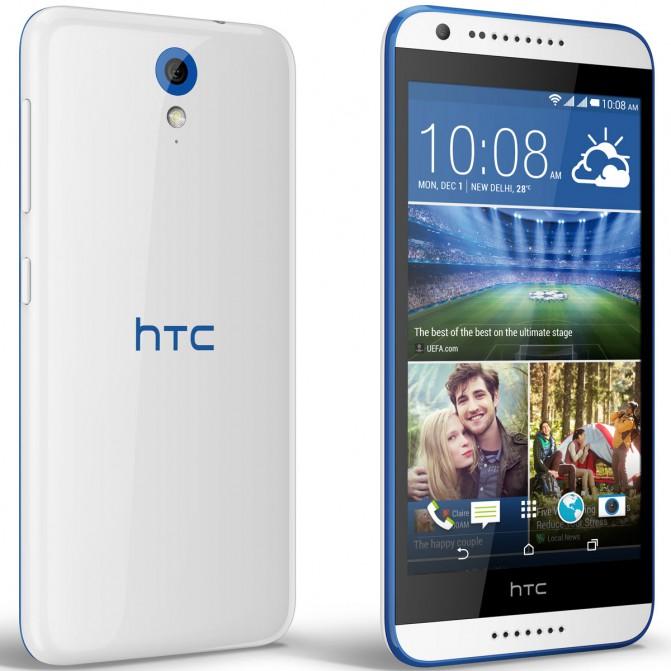 HTC-Desire-620G-Dual-SIM-SANTORINI-WHITE