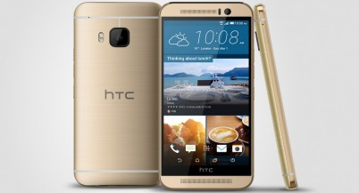 HTC представила флагманский Android-смартфон нового поколения One M9