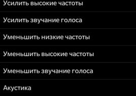 IMG_20150318_121713