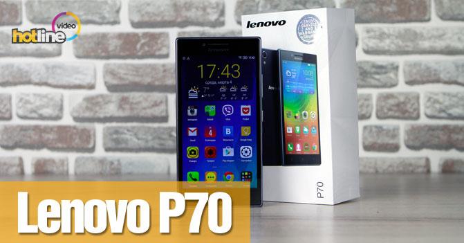 Видеообзор смартфона Lenovo P70