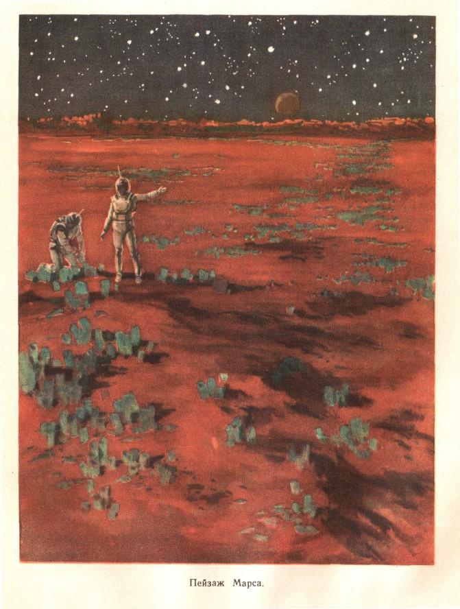 Mars1_2