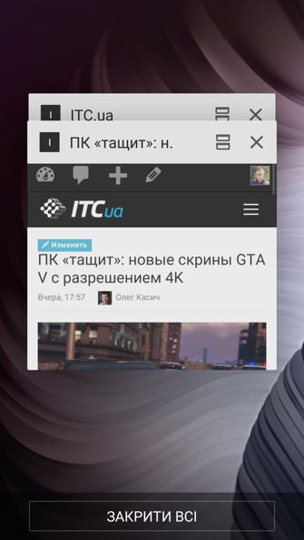 Screenshot_2015-03-29-23-01-59