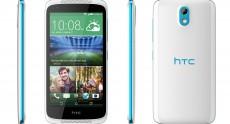HTC представила в Украине смартфон Desire 526G dual sim с 4,7-дюймовым qHD-дисплеем