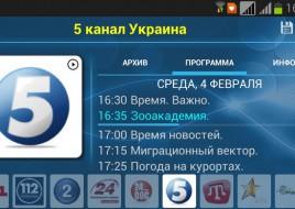 Виват ТВ2
