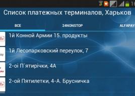 Виват ТВ7