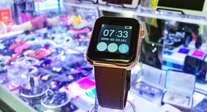 chinese_apple_watch