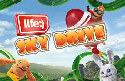life) Sky Drive