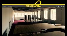 Бывший директор «Яндекс.Украина» открывает в Одессе коворкинг «Терминал 42»