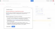 Google теперь позволяет пользователям загружать персональную историю поиска